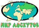 Мир лоскутов.ру Логотип