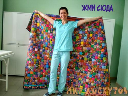 """Наборы тканей для лоскутного одеяла """"Случайный цвет"""""""